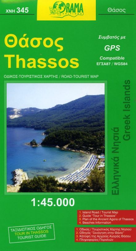 Thassos Map by Orama - 1:45,000